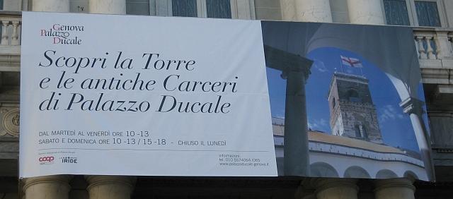 La Torre e le Carceri di Palazzo Ducale